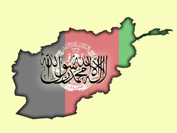 Главы МИД стран-соседей Афганистана приняли совместное заявление по ситуации в регионе