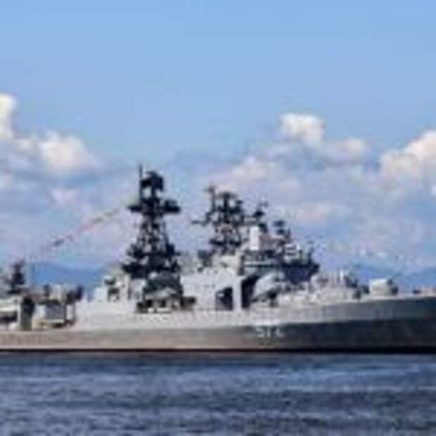 «Не был изгнан»: США считают, что речь не идёт об «изгнании» их эсминца из залива Петра Великого
