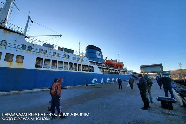 Паром Сахалин-9 на причале порта Ванино  Фото Дьулуса антонова