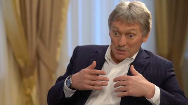 Песков дал совет гражданам, потерявшим работу за регистрацию на сайте Навального