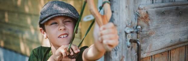 В казахстанских школах запретят рогатки