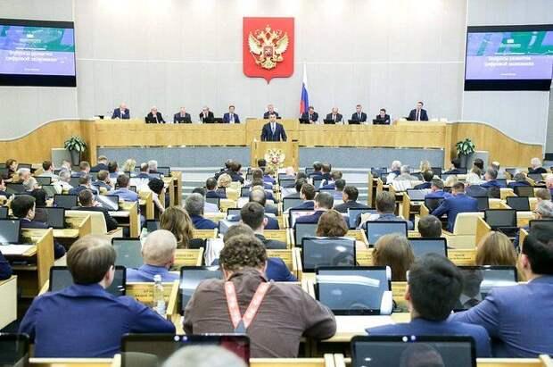 В Госдуме ответили на предложенные в ЕП принципы взаимодействия с РФ