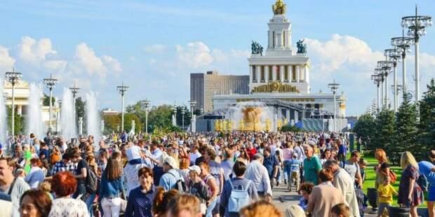 Собянин подписал распоряжение о праздновании Дня города 5-6 сентября фото: mos.ru