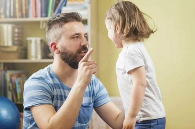 Муж обижен: ребенок не любит его родителей: «Надо с этим что-то делать!»