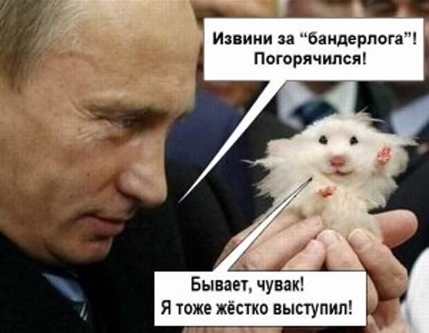 Разговор с Россией с позиции силы