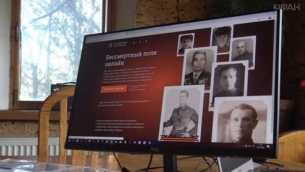 Более 5000 жителей Крыма будут участвовать акции «Бессмертный полк онлайн»
