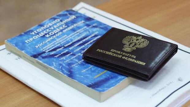 На Ямале проверяют сообщение о массовом отравлении горожан в кафе