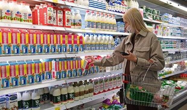 Спрогнозирована динамика роста цен в России в 2021 году
