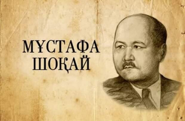 На украинские грабли: Казахстан реабилитирует пособников Гитлера