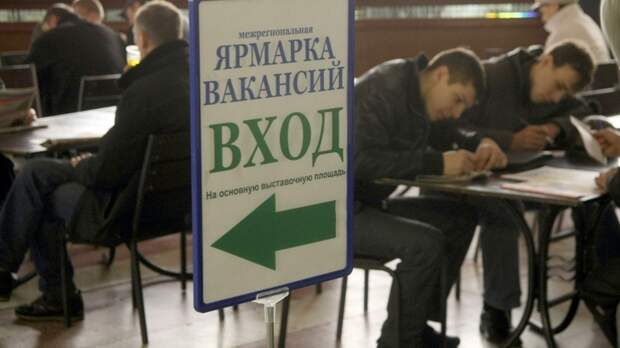Миллионы безработных предпенсионеров России: Опыт и стаж оказались никому не нужны?