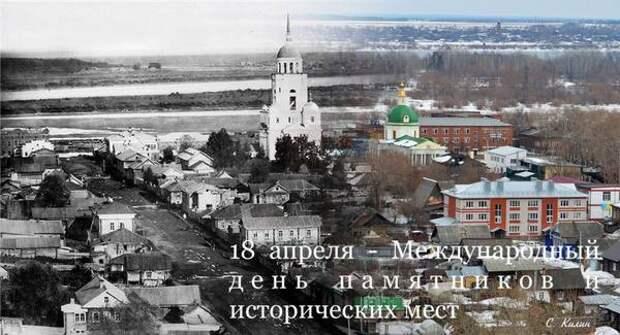 Вдохновляющие открытки на День памятников и исторических мест 18 апреля и поздравления в стихах