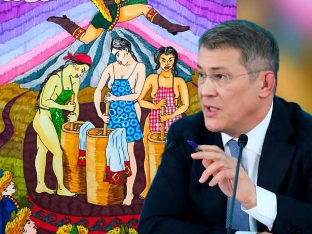 Радий Хабиров прокомментировал нашумевшие рисунки уфимской художницы