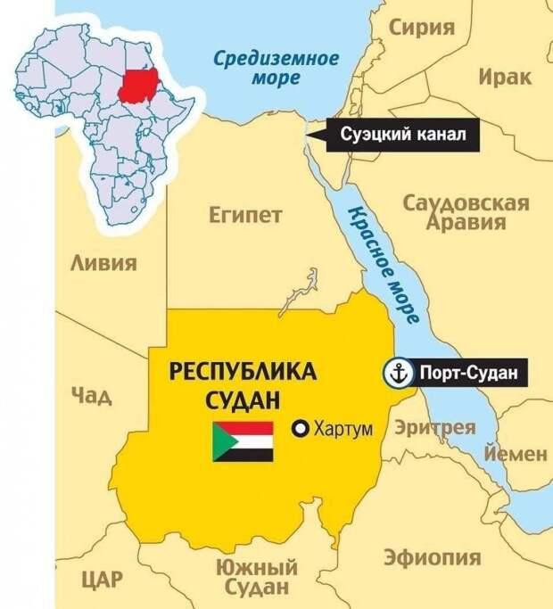 Российский ВМФ разворачивается в Африке