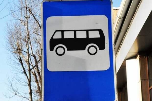 Часть рейсовых автобусов Южно-Сахалинска поменяли свои маршруты