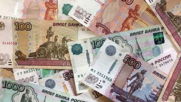 Счетная палата сообщила об увеличении госдолга РФ на до 19,7 трлн рублей