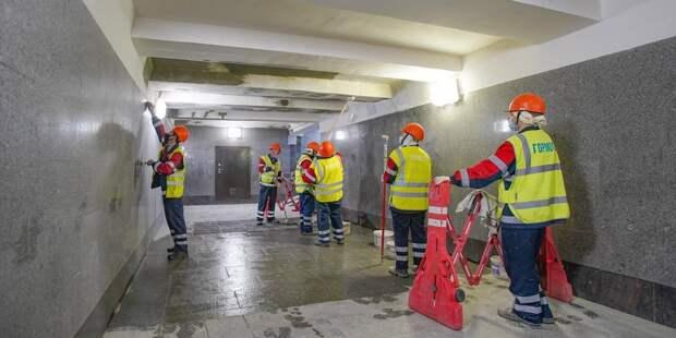 Подземный переход в парк Братцево начали ремонтировать