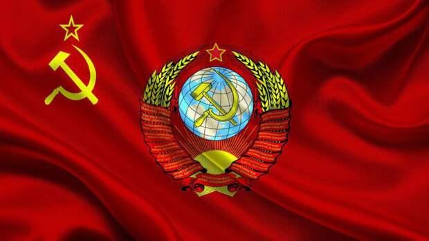 Жизнь в СССР: хорошо или плохо?