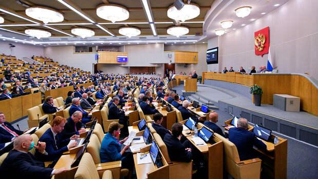 Госдума одобрила законопроект о запрете избираться причастным к экстремизму