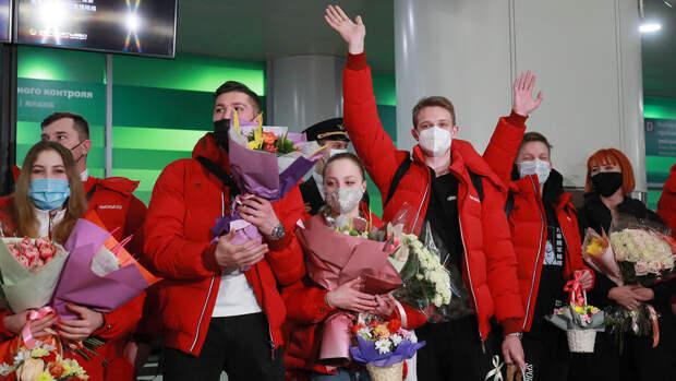 Сборная России по фигурному катанию вернулась на родину после победы на командном ЧМ