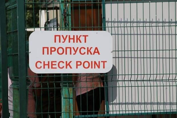 Прибывающих из Украины посадят на домашний карантин