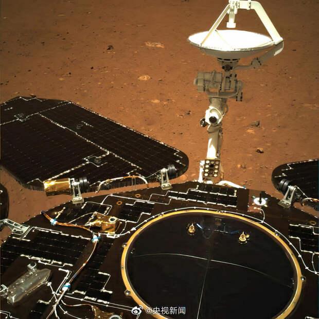 Китай опубликовал первые фотографии с марсохода «Чжуронг»
