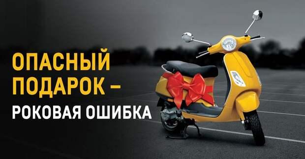 Керченская Госавтоинспекция призывает водителей электротранспорта к соблюдению ПДД
