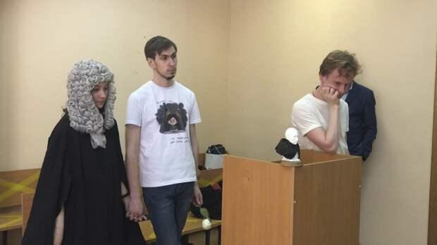 Ольгу Мисик приговорили к двум годам ограничения свободы за вандализм у Генпрокуратуры