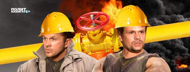 Глава МВД Украины Арсен Аваков допустил возможность провокаций и терактов на участках магистрального газопровода...