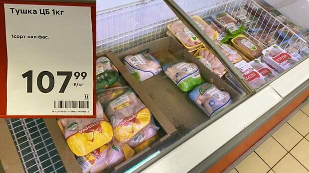 Не так давно стоимость 99 рублей/кг считалось дорого