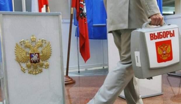В России начались выборы   Продолжение проекта «Русская Весна»