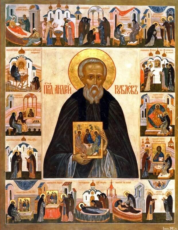 17 июля - День преподобного Андрея Рублева.