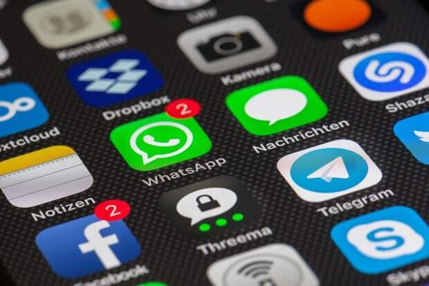 WhatsApp прекратит работу на некоторых смартфонах с 1 января