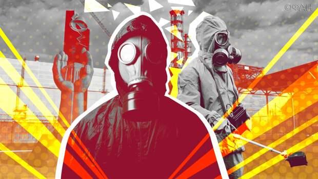 Киев отнимет у украинских чернобыльцев основные льготы и привилегии