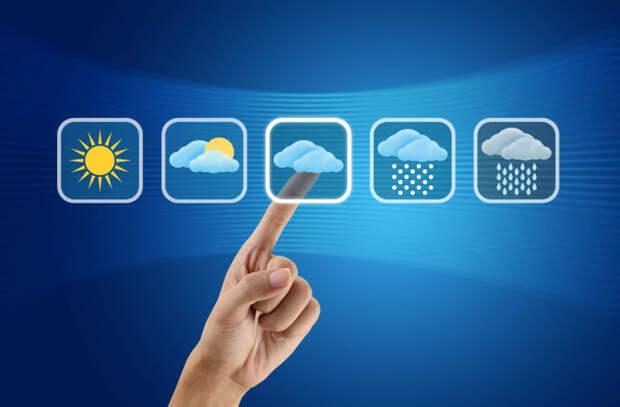 Прогноз погоды на 17 мая: Выходя из дома, не забудьте зонтик