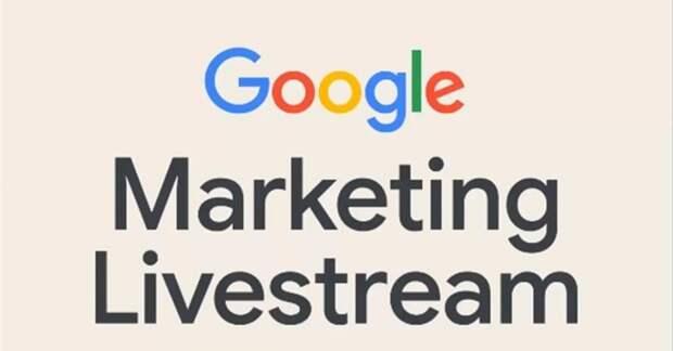 Google Marketing Live 2021 пройдет 27 мая
