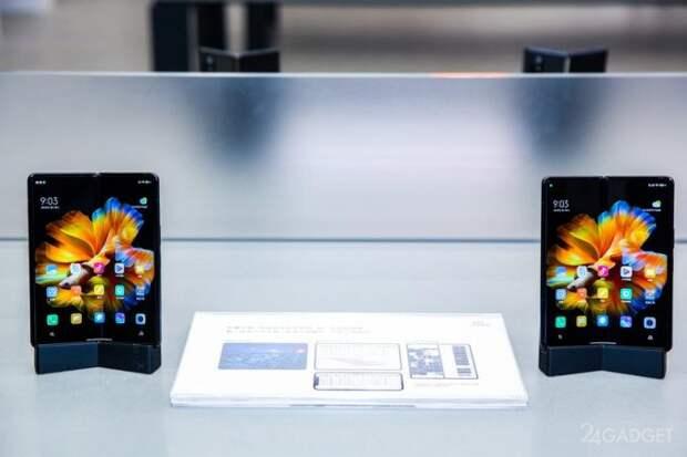 Xiaomi Mi Mix Fold - складной смартфон с уникальной линзой камеры