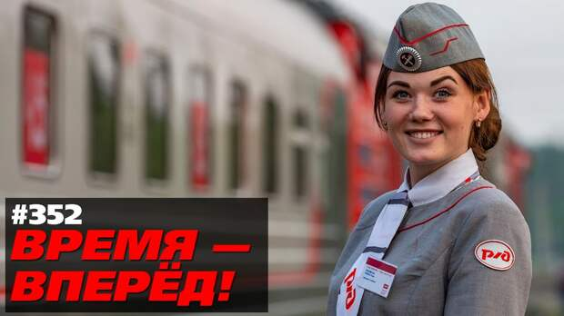 Россия возродила великую стройку СССР. И вот для чего