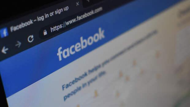 Соцсети Facebook в РФ грозит еще четыре штрафа на сумму в 16 миллионов рублей