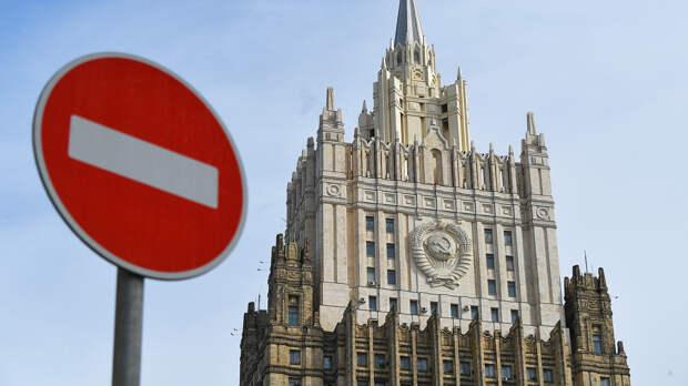 МИД РФ дал ассиметричный ответ на демарш Чехии с выдворением дипломатов