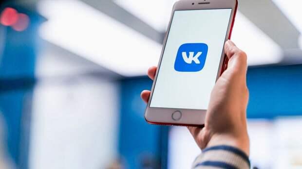 """Удаленную переписку во """"ВКонтакте"""" можно восстановить в течение полугода"""