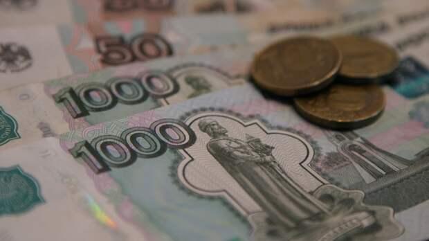 Три с половиной тысячи рублей, как символ русской революции