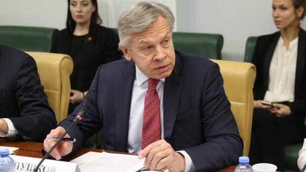 """Сенатор Пушков прокомментировал """"полувековой опыт"""" Байдена"""