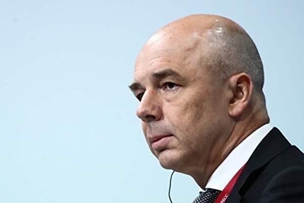 Силуанов рассказал, что его удивила мощная критика пенсионной реформы