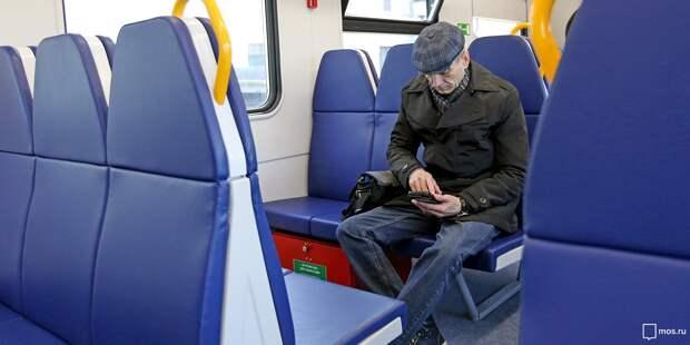 Приносят ли вам неудобства изменения в расписании поездов — новый опрос