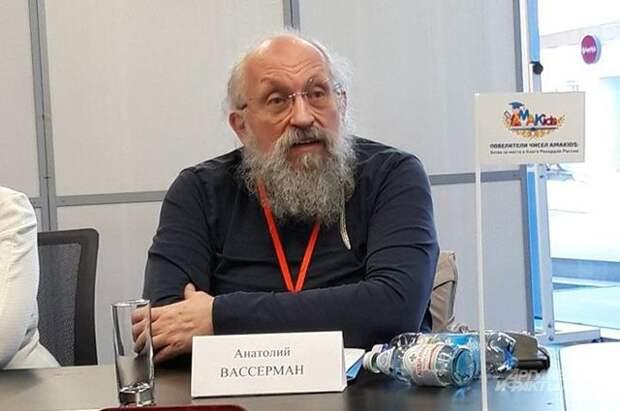 Вассерман считает развитие метрополитена одной из ключевых задач Москвы