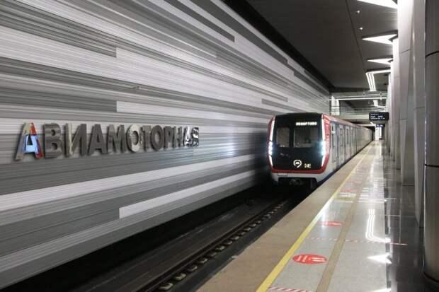 Станция метро «Авиамоторная» открылась 27 марта 2020 года / Фото: Ярослав Чингаев