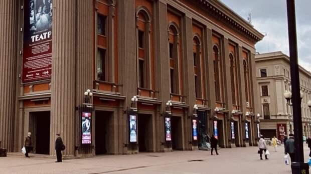 В Театре Вахтангова прокомментировали введение нерабочих дней в Москве