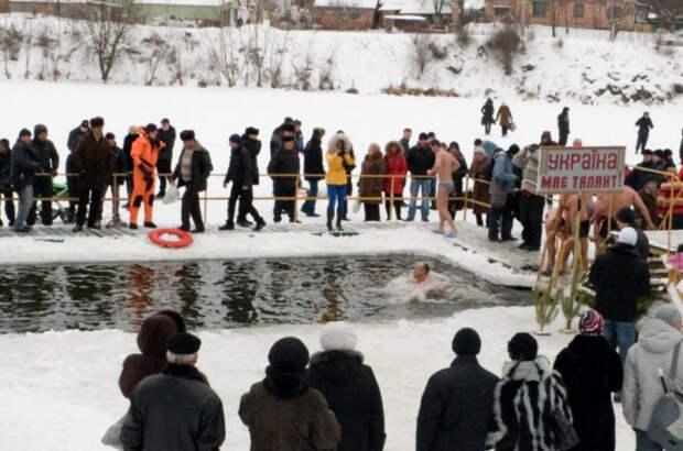 Целительный эффект от зимнего купания