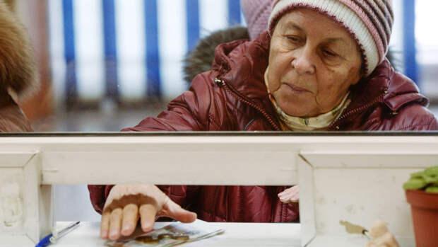 У пенсионеров на счетах могут копиться социальные выплаты, а они даже не подозревают об этом