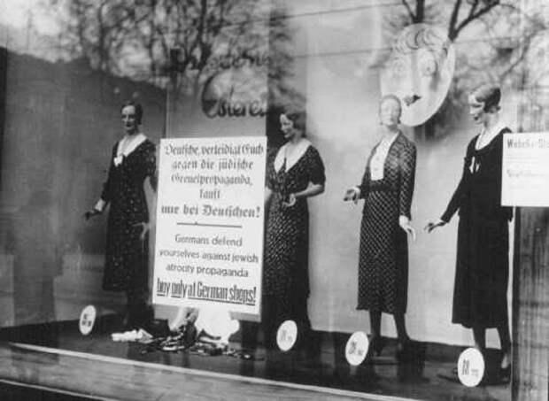 jude-1933-4-1